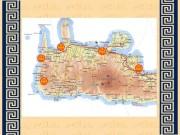Westwärts: Georgioupolis / Chania / Kastelli / Platanos / Sfinari / Vathi